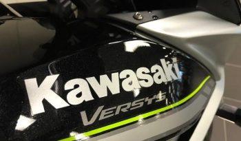 Kawasaki VERSYS 650 TOURER full